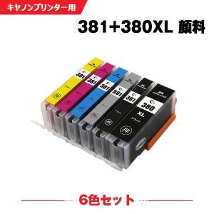 Canon BCI-381XLBK 大容量 単品 BCI-381BK (ブラック) インクカートリッジ 互換インク|yosimonoya