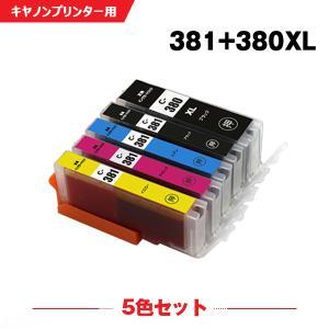 Canon BCI-381XLC 大容量 単品 BCI-381C (シアン) インクカートリッジ 互換インク|yosimonoya