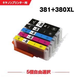 Canon BCI-381XLGY 大容量 単品 BCI-381GY (グレー) インクカートリッジ 互換インク|yosimonoya