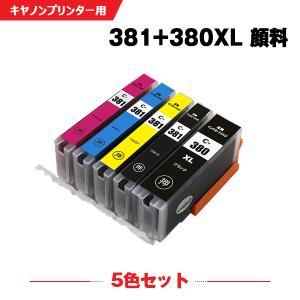 Canon BCI-381XLM 大容量 単品 BCI-381M (マゼンタ) インクカートリッジ 互換インク|yosimonoya