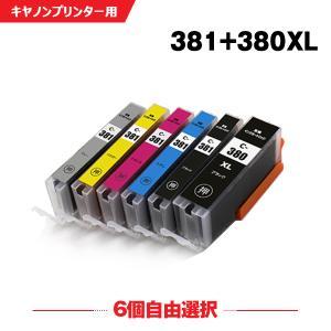 Canon BCI-381XLY 大容量 単品 BCI-381Y (イエロー) インクカートリッジ 互換インク|yosimonoya