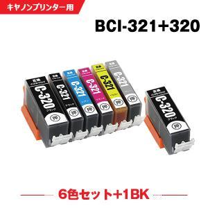 Canon BCI-321M マゼンタ 単品 インクカートリッジ 互換インク yosimonoya