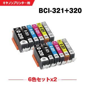Canon BCI-321Y イエロー 単品 インクカートリッジ 互換インク yosimonoya