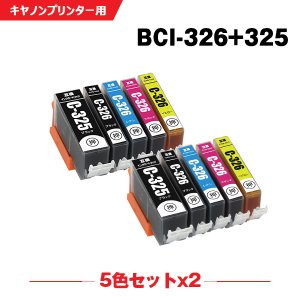 Canon BCI-326GY グレー 単品 インクカートリッジ 互換インク|yosimonoya