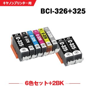 Canon BCI-326M マゼンタ 単品 インクカートリッジ 互換インク|yosimonoya