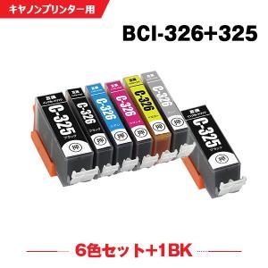 Canon BCI-326Y イエロー 単品 インクカートリッジ 互換インク|yosimonoya