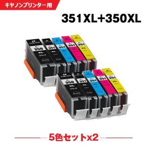 Canon BCI-351XLGY 大容量 単品 BCI-351GY (グレー) インクカートリッジ 互換インク|yosimonoya