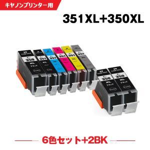 Canon BCI-351XLM 大容量 単品 BCI-351M (マゼンタ) インクカートリッジ 互換インク|yosimonoya