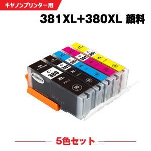 キャノン インク 380 381 5色セット PIXUS TS8230 TS8130 TS6230 TS6130 TR9530 TR8530 TR7530 増量版 互換インク|yosimonoya