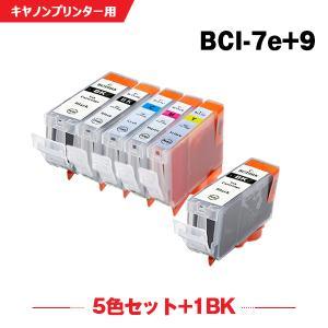 Canon BCI-7eBK ブラック 単品 インクカートリッジ 互換インク|yosimonoya