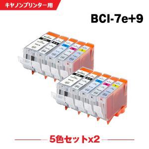 Canon BCI-7eM マゼンタ 単品 インクカートリッジ 互換インク|yosimonoya