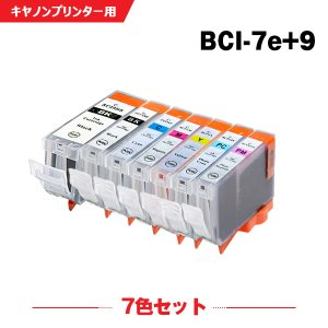 Canon BCI-7ePC フォトシアン 単品 インクカートリッジ 互換インク|yosimonoya