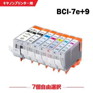 Canon BCI-7ePM フォトマゼンタ 単品 インクカートリッジ 互換インク|yosimonoya