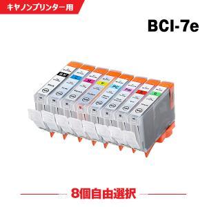 Canon BCI-7eR レッド 単品 インクカートリッジ 互換インク|yosimonoya