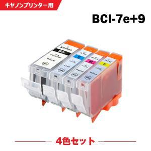 Canon BCI-7eY イエロー 単品 インクカートリッジ 互換インク|yosimonoya
