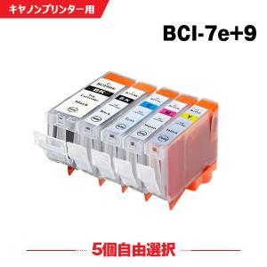 Canon BCI-9BK ブラック 単品 インクカートリッジ 互換インク|yosimonoya