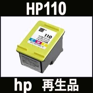 HP110 カラー CB304AA Photosmart A516 A616 A716 A628 A828 A528 A538 hp 対応 リサイクル 再生 インク|yosimonoya