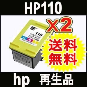 HP110 カラー 2個パック CB304AA Photosmart A516 A616 A716 A628 A828 A528 A538 hp 対応 リサイクル 再生 インク|yosimonoya