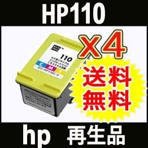 HP110 カラー 4個パック CB304AA Photosmart A516 A616 A716 A628 A828 A528 A538 hp 対応 リサイクル 再生 インク|yosimonoya