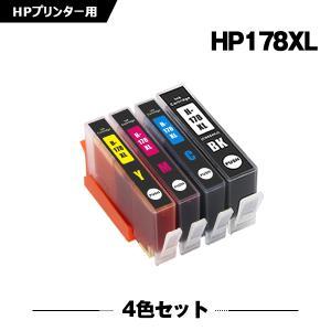 HP178 4色 マルチパック 3070A 3520 4620 5510 5520 5521 6510 6520 6521 B109A D5460 B209A C309a C309G C310c B109N B110a B210a 増量 互換インク