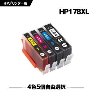 HP178 5色 マルチパック Photosmart C5380 C6380 D5460 C309a C309G C310c 増量 互換インク|yosimonoya
