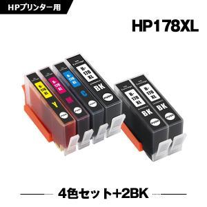 HP178 黒 増量 単品 インクカートリッジ 互換インク|yosimonoya