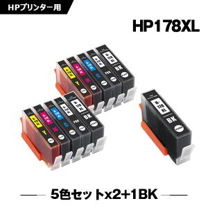 HP178 フォトブラック  増量 単品 インクカートリッジ 互換インク|yosimonoya