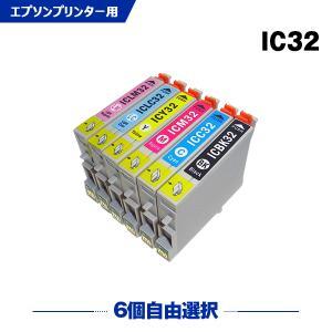 エプソン インク 32 6色 セット  IC4CL32 IC6CL32 PM-A750 PM-A85...