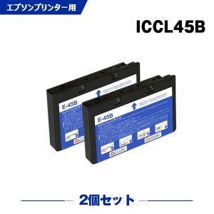 エプソン インク 45 4色一体タイプ 2個セット E-340P E-350 E-360 E-500 E-520 E-530 E-530S E-600 互換インクの画像