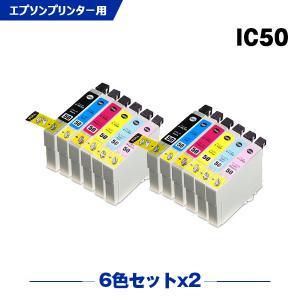 EPSON  ICC50 (シアン)  単品 インクカートリッジ 互換インク yosimonoya