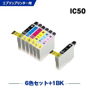 EPSON  ICLC50 (ライトシアン)  単品 インクカートリッジ 互換インク yosimonoya