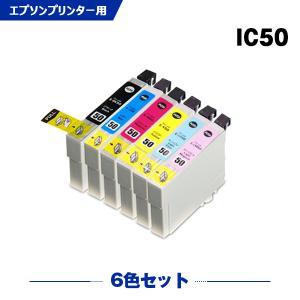 EPSON  ICLM50 (ライトナマゼンタ)  単品 インクカートリッジ 互換インク yosimonoya
