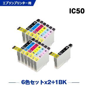 EPSON  ICM50 (マゼンタ)  単品 インクカートリッジ 互換インク yosimonoya
