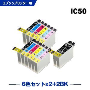 EPSON  ICY50 (イエロー)  単品 インクカートリッジ 互換インク yosimonoya
