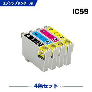 EPSON  IC59 4色セット IC4CL59 PX-1001 インクカートリッジ 互換インク|yosimonoya