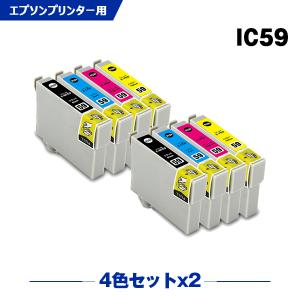 EPSON  IC59 8本自由選択 IC4CL59 PX-1001 インクカートリッジ 互換インク|yosimonoya