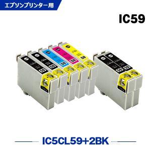 EPSON  ICBK59 (ブラック)  単品 インクカートリッジ 互換インク|yosimonoya