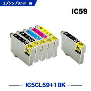 EPSON  ICC59 (シアン)  単品 インクカートリッジ 互換インク|yosimonoya