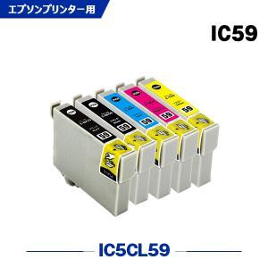 EPSON  ICM59 (マゼンタ)  単品 インクカートリッジ 互換インク|yosimonoya
