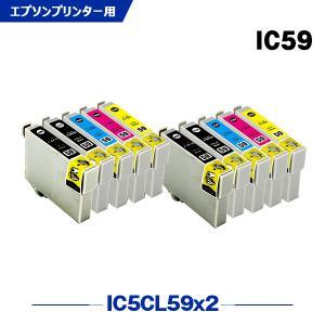EPSON  ICY59 (イエロー)  単品 インクカートリッジ 互換インク|yosimonoya
