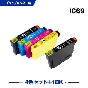 EPSON  ICC69 (シアン)  単品 インクカートリッジ 互換インク|yosimonoya