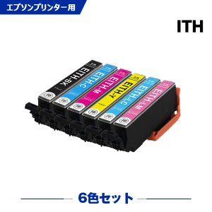 エプソン インク ITH-6CL 6色セット インク EP-709A EP-710A EP-711A EP-810AB EP-810AW EP-811AB EP-811AW 互換インク 送料無料|yosimonoya