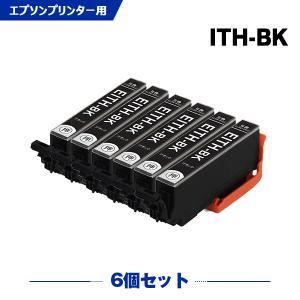 エプソン インク ITH-BK ブラック インクカートリッジ EP-709A EP-710A EP-810AB EP-810AW 互換インク|yosimonoya