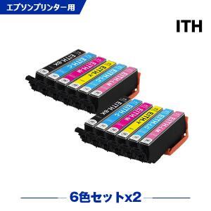 エプソン インク ITH-C シアン インクカートリッジ EP-709A EP-710A EP-810AB EP-810AW 互換インク|yosimonoya