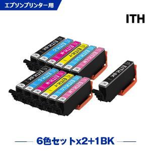 エプソン インク ITH-LC ライトシアン インクカートリッジ EP-709A EP-710A EP-810AB EP-810AW 互換インク|yosimonoya