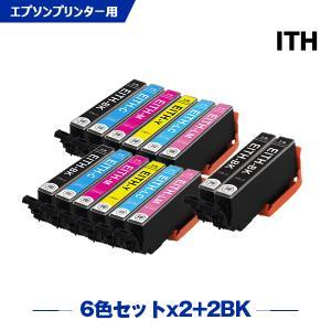 エプソン インク ITH-LM ライトマゼンタ インクカートリッジ EP-709A EP-710A EP-810AB EP-810AW 互換インク|yosimonoya