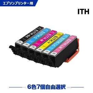 エプソン インク ITH-M マゼンタ インクカートリッジ EP-709A EP-710A EP-810AB EP-810AW 互換インク|yosimonoya