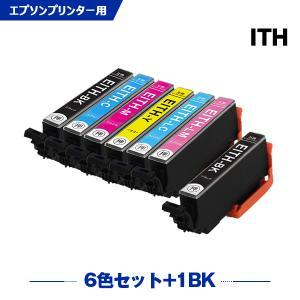 エプソン インク ITH-Y イエロー インクカートリッジ EP-709A EP-710A EP-810AB EP-810AW 互換インク|yosimonoya