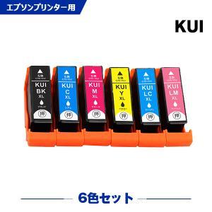 エプソン インク KUI-6CL-L 6色パックL(増量) EP-879AB EP-879AR EP-879AW インクカートリッジ KUI-6CL 互換インク 送料無料 yosimonoya