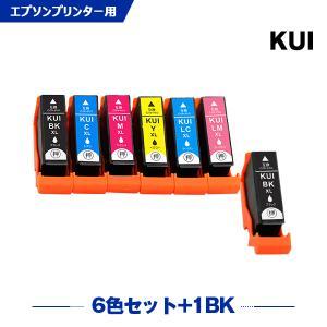 エプソン インク KUI-LC-L ライトシアンL(増量) EP-879A インクカートリッジ KUI-6CL 互換インク yosimonoya